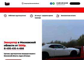 evakuatorposad.ru