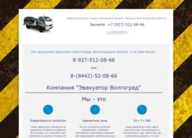 evakuatorskrs.ru