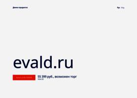 evald.ru