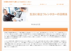 evaluemyweb.com
