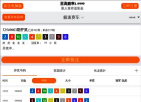 evangelico.org