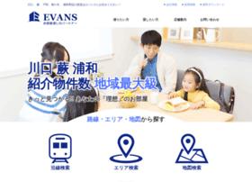 evansnet.co.jp