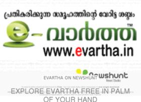 evartha.newshunt.com