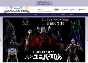 evastore.jp