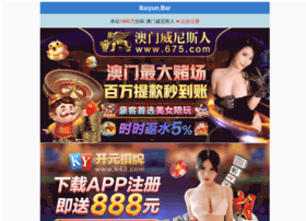 evcarlife.com
