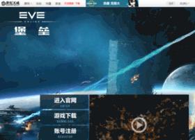 eve-online.com.cn