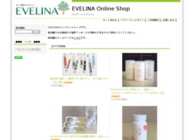 evelina.jp