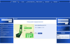 evelincommerce.com