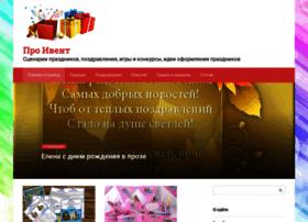 even-st.ru