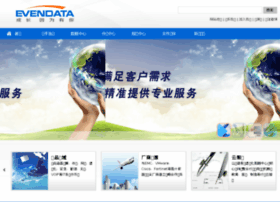 evendata.com.cn