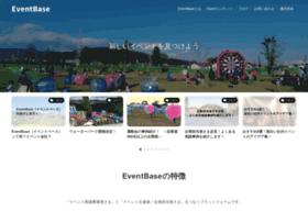 event-base.com