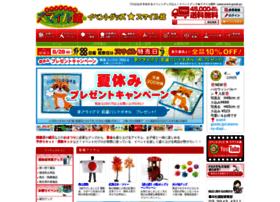 event-goods.jp