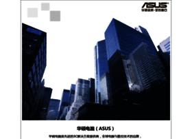 event.asus.com.cn