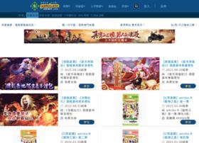 event.gamebase.com.tw
