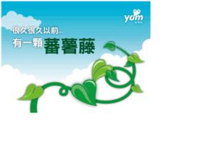 event.yam.com