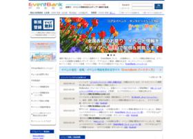 eventbank.jp
