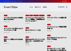 eventclique.com