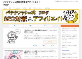 eventforce.jp