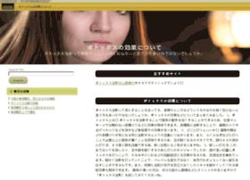 eventlogmonitor.org