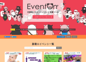 eventon.jp