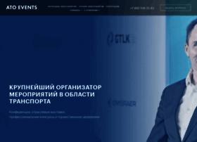 events.ato.ru