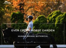 ever-green.gr.jp