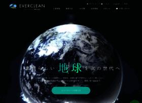 everclean.jp