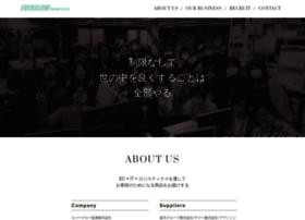 everglowtrading.com