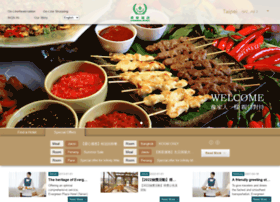 evergreen-hotels.com