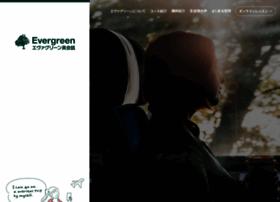 evergreen-kochi.com