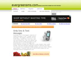 evergreen-sms.com