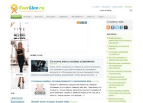 everlive.ru