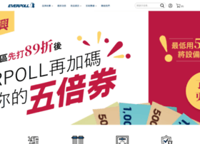 everpoll.com.tw