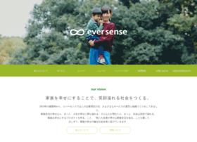 eversense.co.jp