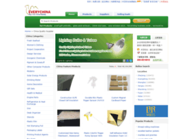 everychina.com