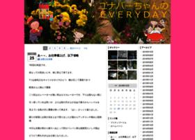 everyday.publog.jp