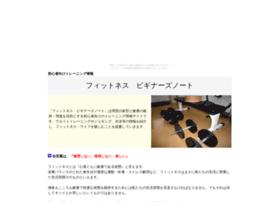 everyman.client.jp