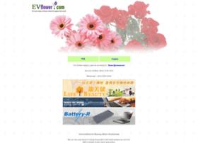 evflower.com