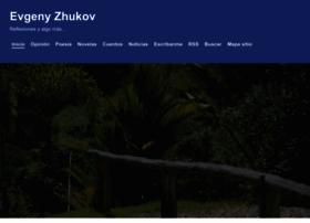 evgenyzhukov.com