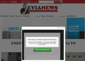 evianews.net