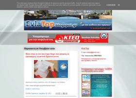 eviatop.blogspot.com
