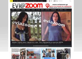 eviazoom.blogspot.gr