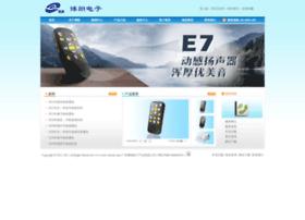 eview-ebook.com