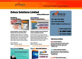 evinco-software.com