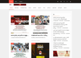 evisionnews.in