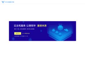 evm.qiniu.com