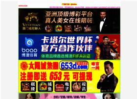 evntel.com