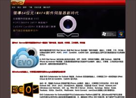 evo-mailserver.com.tw
