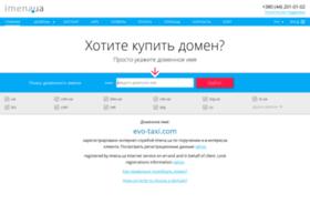 evo-taxi.com