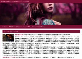 evocrazy.com